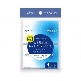 Платочки бумажные увлажняющие elleair +WATER с глицерином и молекулами воды (4 карманные уп.*14 шт),