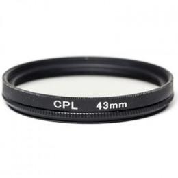 Светофильтр PowerPlant CPL 43 мм (CPLF43) фото 2