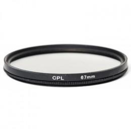 Светофильтр PowerPlant CPL 67 мм (CPLF67) фото 2