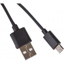 Кабель micro USB - USB 1м (Black)